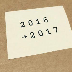 フローレン銀座、年末年始休暇のお知らせ。