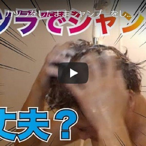 弊社モデルの武田さんがシャンプーシーンを公開しています。